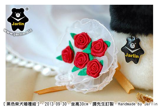 20130930_黑色柴犬婚禮組05