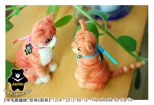 felt cat_羊毛氈貓咪_珍珠奶茶2