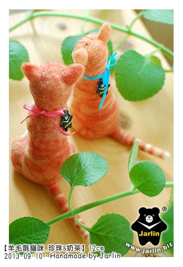 felt cat_羊毛氈貓咪_珍珠奶茶5