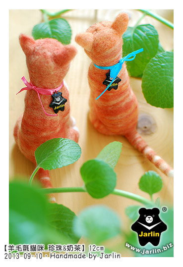 felt cat_羊毛氈貓咪_珍珠奶茶6