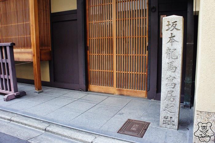 木屋町通 (4).JPG