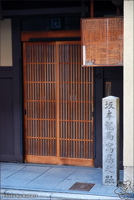 木屋町通 (3).jpg