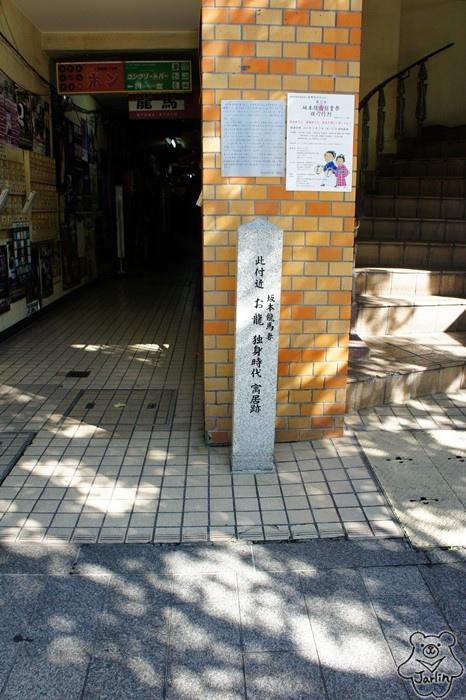 木屋町通 (9).JPG