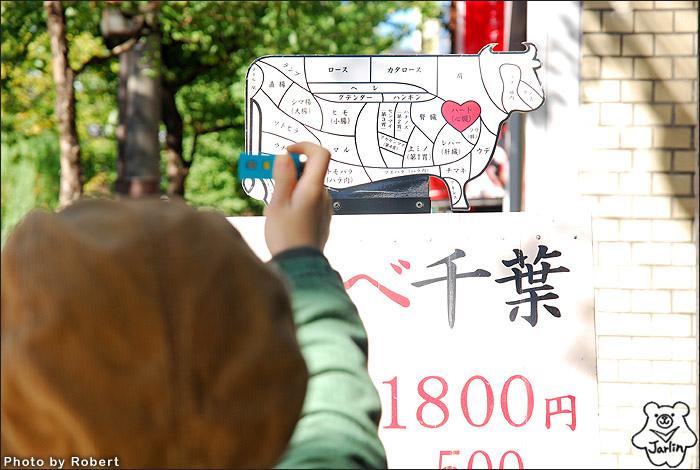 木屋町通 (12).jpg