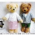 teddybear_lisa&Mars_02.jpg