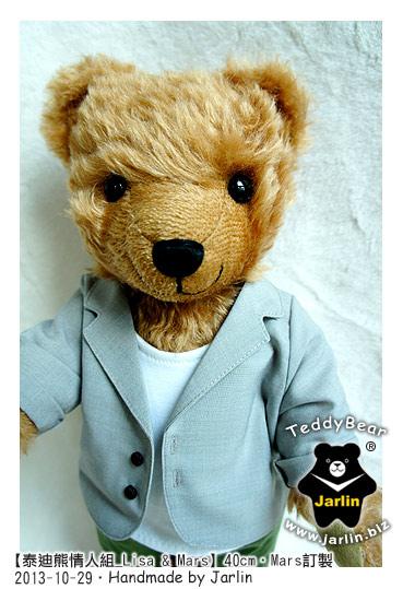 teddybear_lisa&Mars_07.jpg