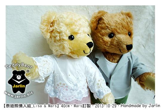 teddybear_lisa&Mars_04.jpg