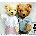 teddybear_lisa&Mars_03.jpg