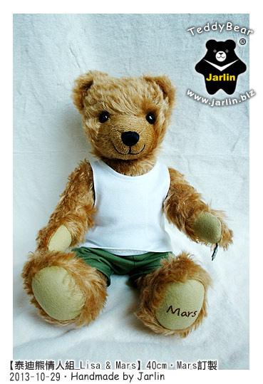 teddybear_lisa&Mars_09.jpg
