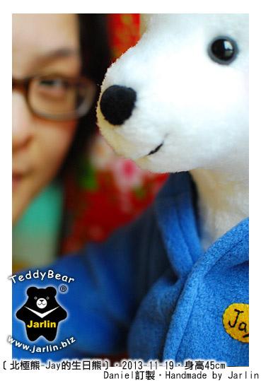北極熊-Jay的生日熊08.jpg