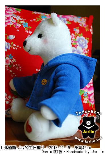 北極熊-Jay的生日熊06.jpg