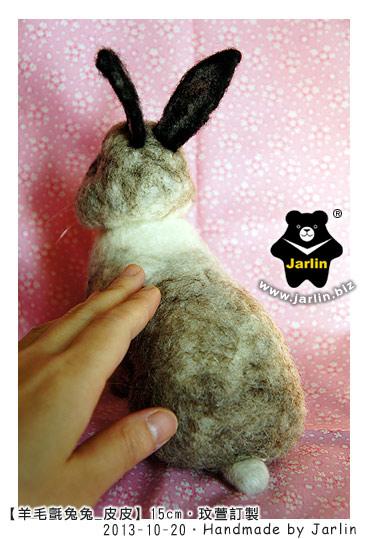 felt rabbit_羊毛氈兔子_皮皮5
