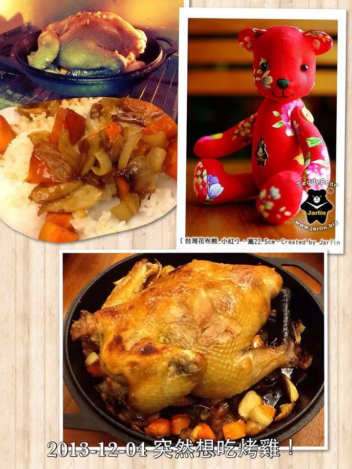 烤雞.jpg