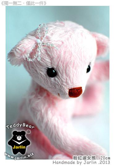 3_pink4.jpg