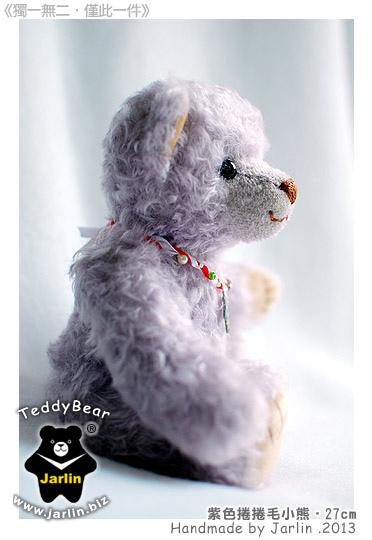 6_purple8.jpg