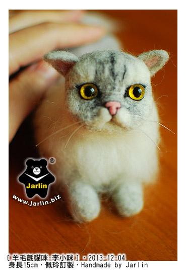 felt cat_羊毛氈貓咪_Jarlin1