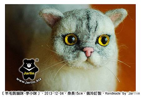 felt cat_羊毛氈貓咪_Jarlin2