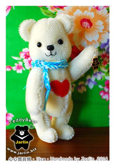 teddybear_mohair心心寶貝熊3