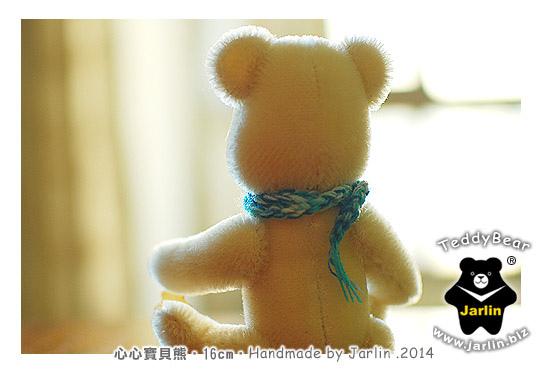 teddybear_mohair心心寶貝熊5