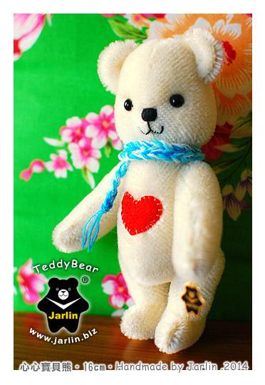 teddybear_mohair心心寶貝熊4