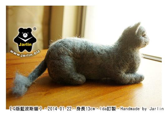 felt-cat羊毛氈貓_藍波斯2