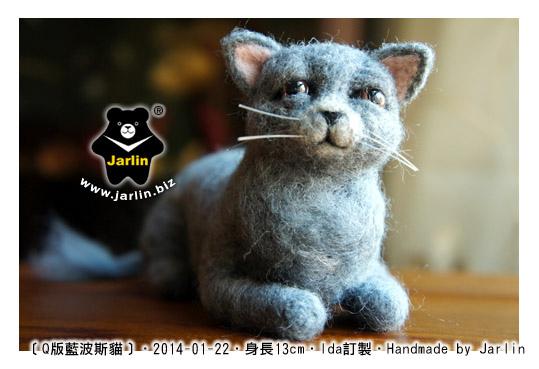 felt-cat羊毛氈貓_藍波斯4