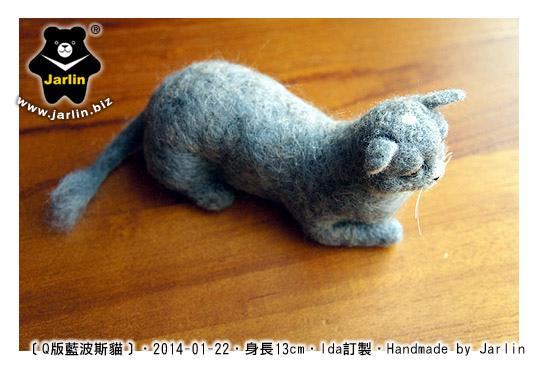 felt-cat羊毛氈貓_藍波斯3