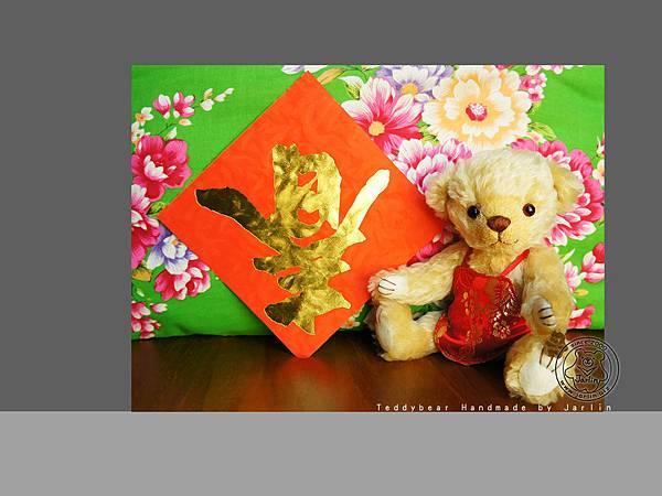 20140129_1400x1050_1德國毛海泰迪熊