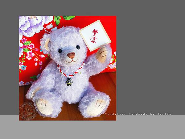 20140129_1400x1050_2德國毛海泰迪熊