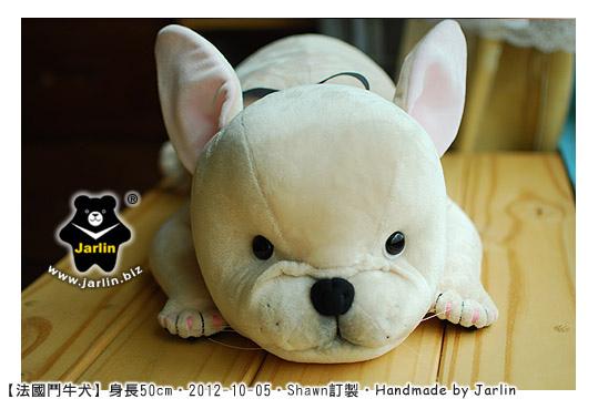 20121005_Bulldog_01