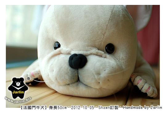 20121005_Bulldog_02