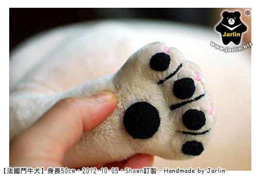 20121005_Bulldog_05