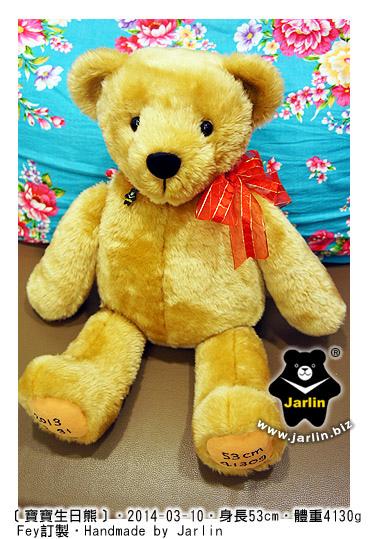 寶寶生日熊_體重熊_02