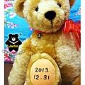 寶寶生日熊_體重熊_04