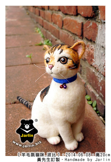 羊毛氈貓咪波比_Jarlin_cat felt_5