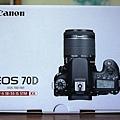 Canon 70D_Jarlin  (02).JPG