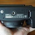 Canon 70D_Jarlin  (10).JPG