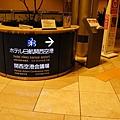 20130620_抵達關西空港 (10).JPG