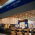 20130620_抵達關西空港 (28).JPG