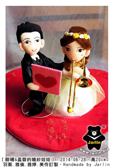 新娘吹長號的婚紗娃01