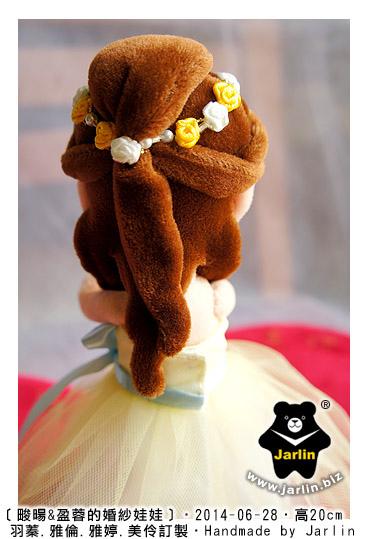 新娘吹長號的婚紗娃07