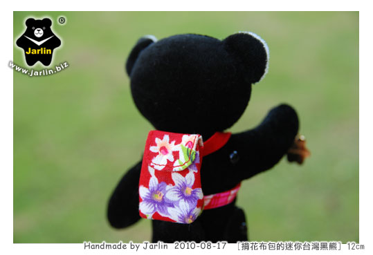 20100817_揹花布包的台灣黑熊