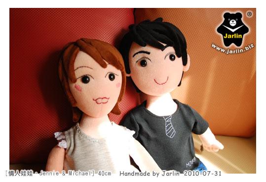 20100731_Jennie-&-Michael