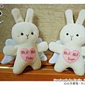 20091215_心心天使兔02.jpg