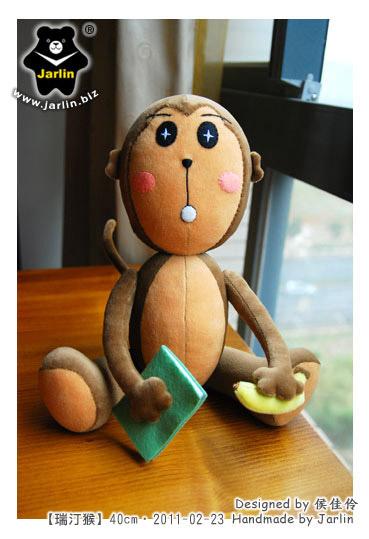 20110223_monkey03.jpg