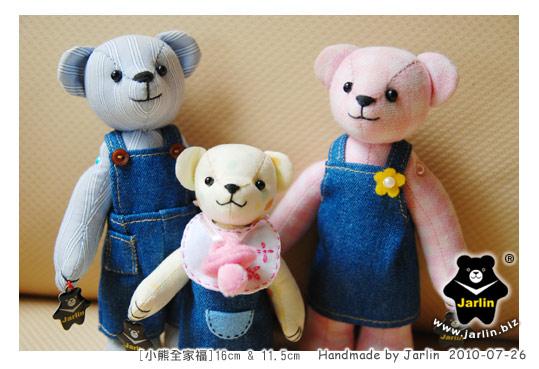 20100726_小熊全家福