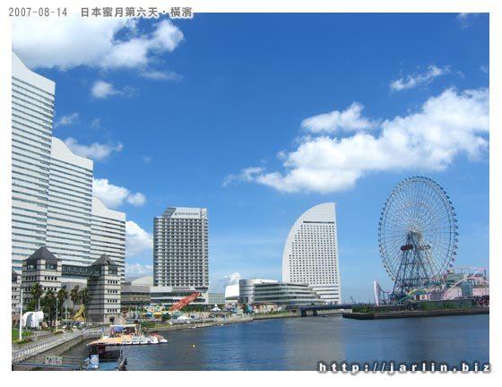 今天天氣還是很晴朗