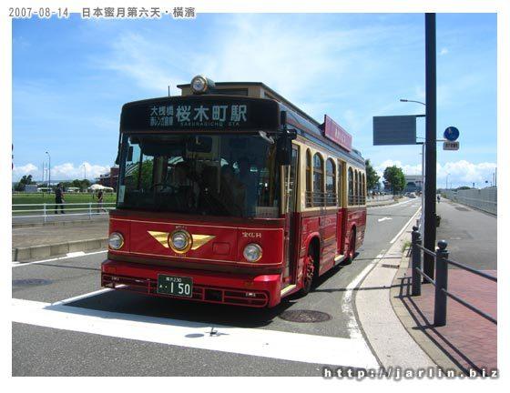 橫濱特有的紅靴子公車