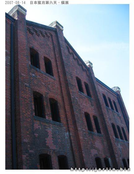 紅倉庫古老的牆面