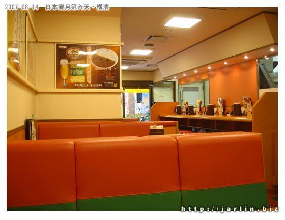 平價咖哩快餐店